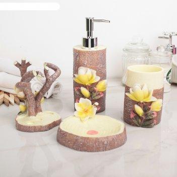 Набор аксессуаров для ванной комнаты, 4 предмета оранжерея