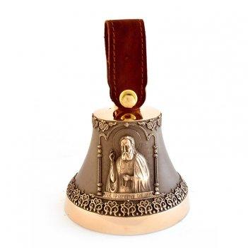 Бронзовый колокольчик с серафимом саровским