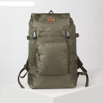 Рюкзак кодар, 50л, 44*30*72, отд на молнии, 3 н/кармана, хаки