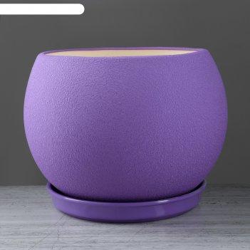 Горшок для цветов шар 9 л, шёлк, сирень