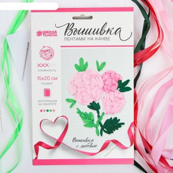Вышивка лентами на канве розовые розы