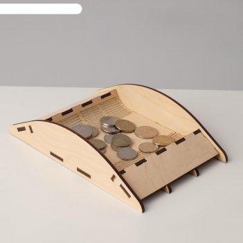 Монетница прорези 20*20*5, толщина 3 мм, цвет бежевый