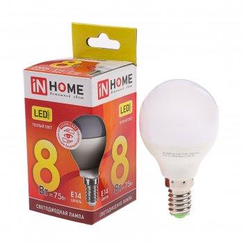 Лампа светодиодная in home led-шар-vc, 8 вт, е14, 230 в, 3000 к, 600 лм