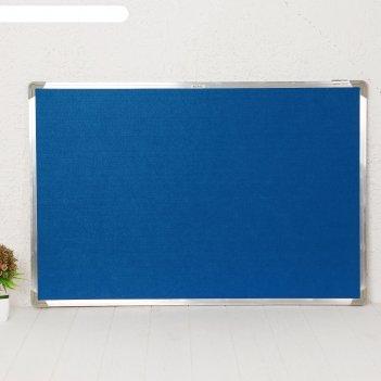 Доска под кнопки двусторонняя, синяя и пробковая, 90 x 60 см