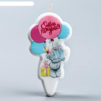 Свеча в торт с днем рождения!, me to you с шариками, 8.5x4.5 см