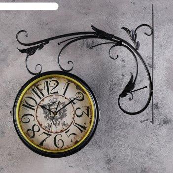 Часы настенные ретро train station, 10*45*45см (цифреблат d=23 см)