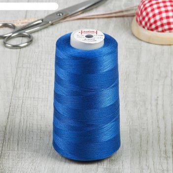 Нитки 50/2, 5000м, №140, цвет синий №1291