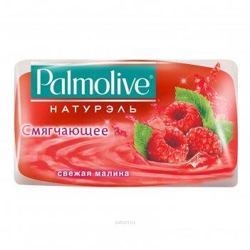 Туалетное мыло  palmolive смягчающее, 90 г