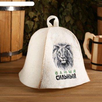 Шапка банная самый сильный, со львом, из овечьей шерсти