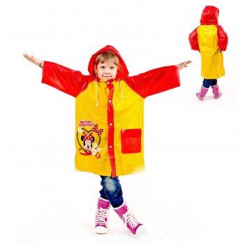 Дождевик детский милая модница минни маус, р-р m, рост 100-110 см