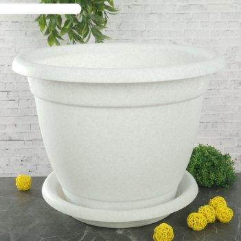 Горшок для цветов с поддоном 12,7 л, d=34 см борнео, цвет мраморный