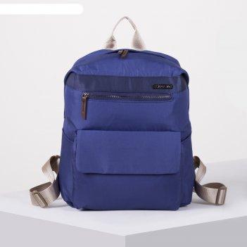 Рюкзак молод маша, 28*12*38,  отд на молнии, 2 н.кармана, 2 бок кармана, с