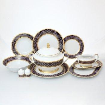 Столовый сервиз на 6 персон 27 предметов valencia cobalt gold