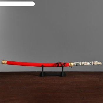Катана сувенирная на подставке, красные ножны, рукоятка под слоновую кость