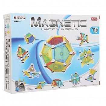 Конструктор магнитный магический шар, 115 деталей