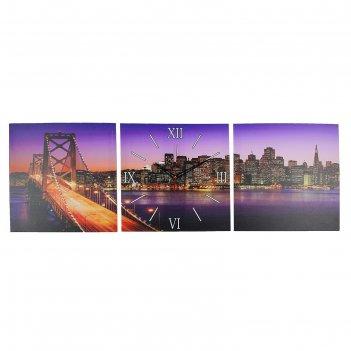 Часы настенные модульные «мост», 35 x 110 см