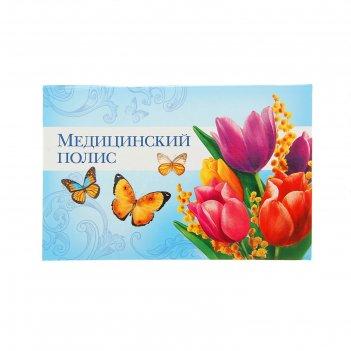 Папка для медицинского полиса цветы