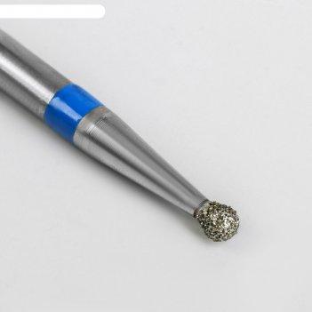 Фреза алмазная для аппаратного маникюра «шар», средняя зернистость, d = 1,