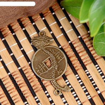 Сувенир металл подвеска дракон с китайской монетой 4х2,3 см