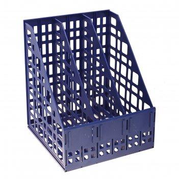 Лоток вертикальный сборный, 3 отделения, синий