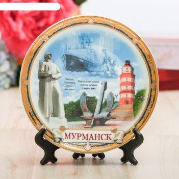 Тарелка сувенирная «мурманск»