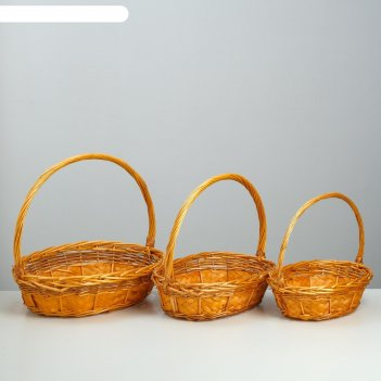 Набор корзин, 3 шт, большая:46х37х16/42 см, ива