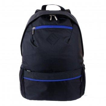 Рюкзак молодежный devente 44*31*20 blue stripe, чёрный/син 7034045