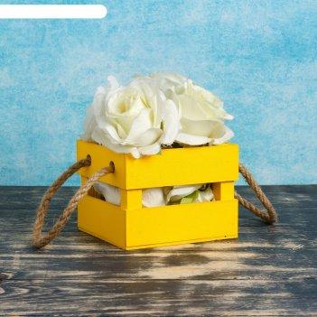 Ящик реечный,ручка- шнур, жёлтый, 11х12х9см