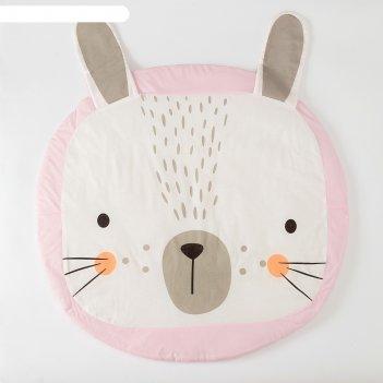 Коврик детский игровой крошка я зайкацв.розовый, d 90 см, 100% хлопок