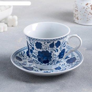 Набор чайный гжель, 2 предмета: чашка 210 мл, блюдце