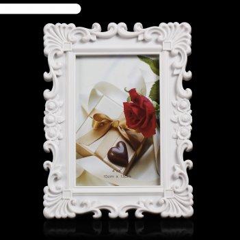 Фоторамка пластик 10х15 см розочки и завитки роза белая 20,5х15,5 см