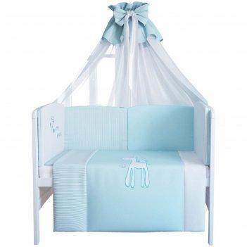 Комплект в кроватку «жирафик», 7 предметов, цвет голубой