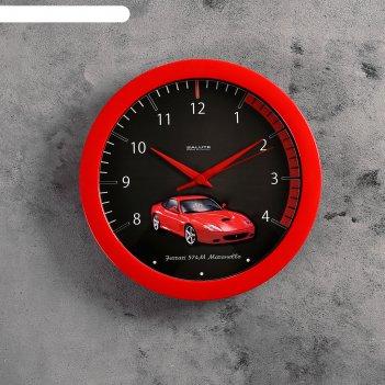 Часы настенные круглые sports car, красные, детские