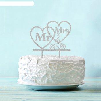 Топпер в торт mr   mrs,  цвет серебро