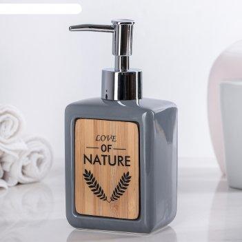 Дозатор для жидкого мыла природа, цвет серый