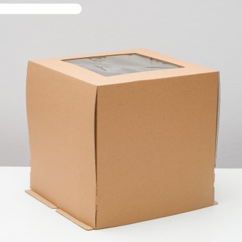 Кондитерская упаковка с окном, крафт, 30 х 30 х 30 см