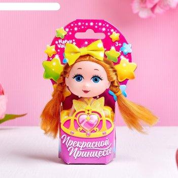 Кукла-малышка «прекрасной принцессе»