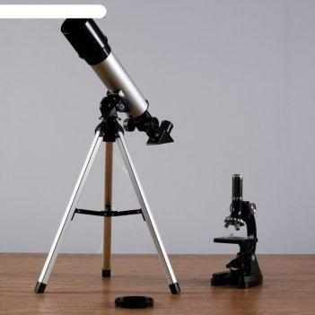 Набор телескоп 90х, d=50мм + микроскоп 1200х, с подсветкой, 2аа