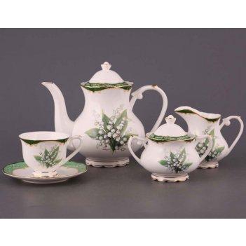 Чайный сервиз ландыш на 6 персон  15 пр. 1200/20 мл
