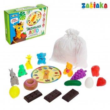 Zabiaka тактильное лото с игрушками животные и продукты