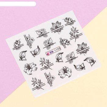 Наклейки для ногтей водные «monochrome»