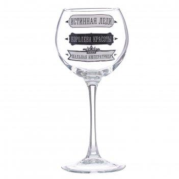 Бокал для вина шальная императрица