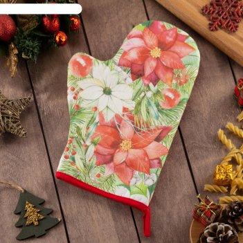 Варежка-прихватка christmas red flowers 20х28см, саржа, 100% х/л, ватин 25