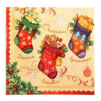 Салфетка для декупажа носочки с подарками