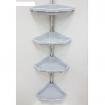 Полка угловая 4-х ярусная, 135 - 260 см, цвет серый