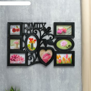 Фоторамка семья, цветущая роза на 8 фото 10х15 см, 14х14 см, 10х10 см, чёр