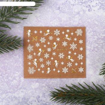 Наклейки для ногтей «рождественские узоры», 3d, цвет белый/золотистый