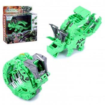 Робот трицератопс, трансформируется в часы и динозавра
