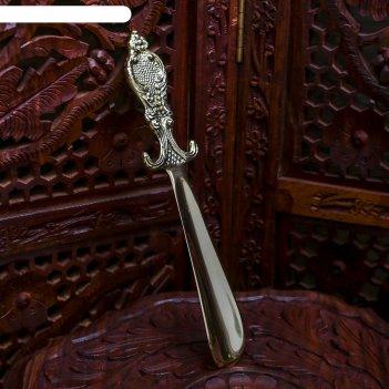 Ложка для обуви с рельефной ручкой