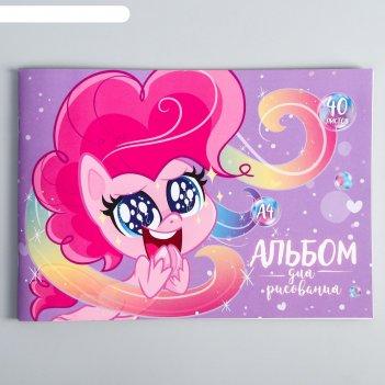 Альбом для рисования а4, 40 л., пинки пай, my little pony